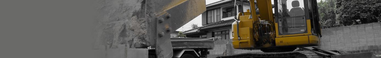 株式会社青木建設の工事経歴
