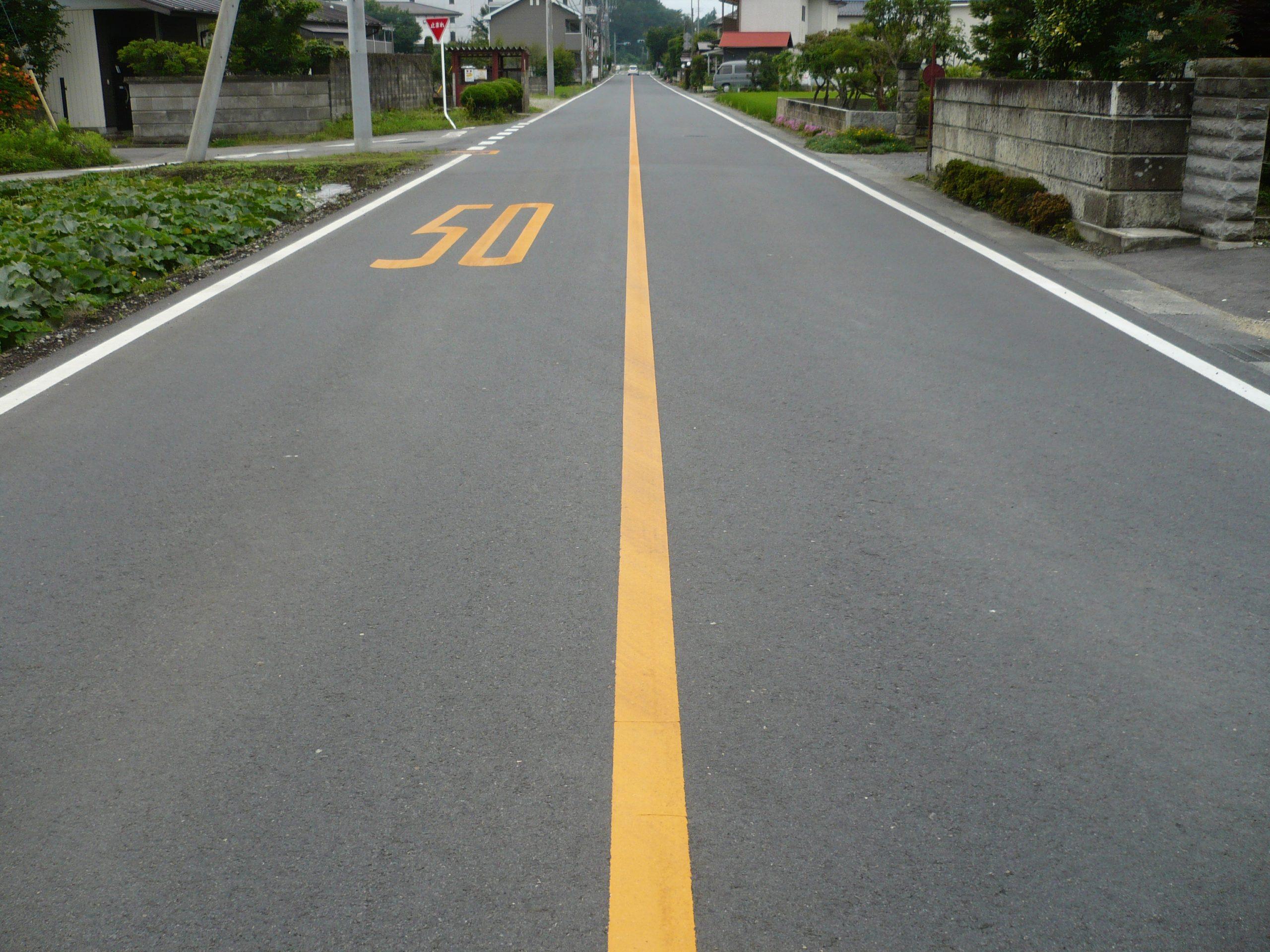 市道旧東野鉄道線舗装
