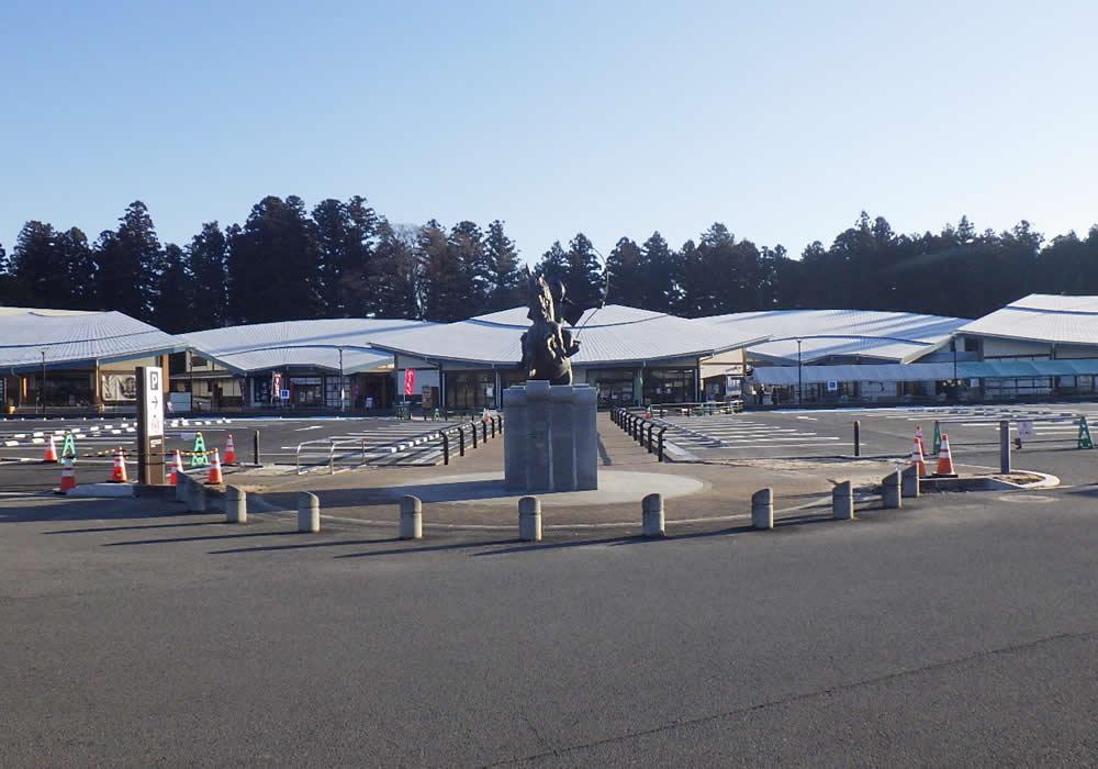 道の駅那須与一の郷調整池改修工事